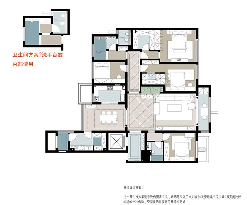 亚星观邸236平五室两厅大平层户型ballbet贝博登陆计划平面改革