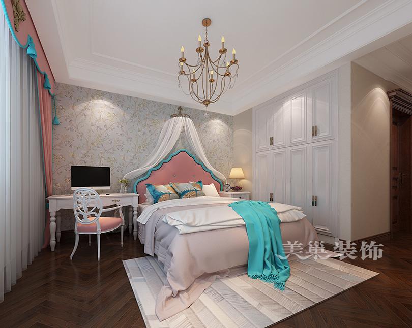 美巢大平层计划之亚星观邸236平五室ballbet贝博登陆案例——美式女孩房